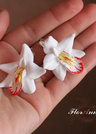 """Серьги с цветами """"белые орхидеи"""""""