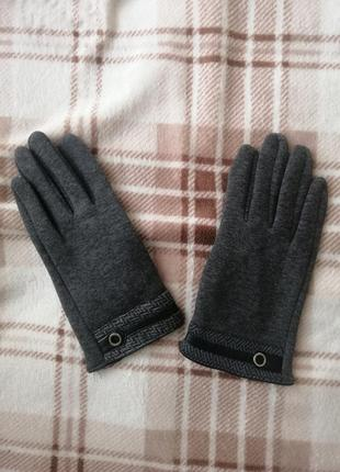 Трикотажные перчатки на меху