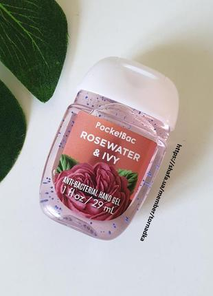 Санитайзер (антисептик) для рук bath and body works - rosewate...