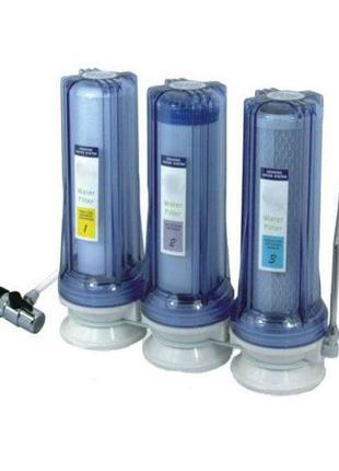 Настольный фильтр FN-3 для очистки воды трехступенчатый