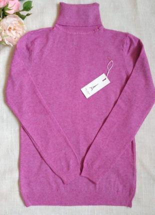 Шерстяной женский гольф сиреневый теплый розовый