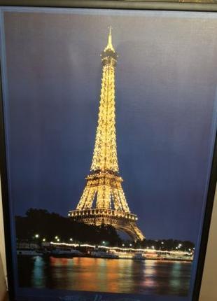 Картина с подсветкой. Париж. Эйфелева башня.