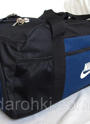Дорожная сумка через плечо с отделом для обуви спортивная