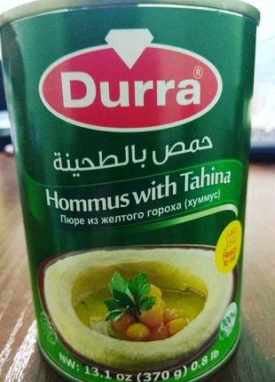 Хумус (пюре из нута)