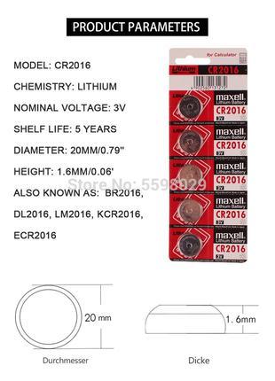 Батарейки Maxell Panasonic CR2032, CR2025, CR2016 5 шт