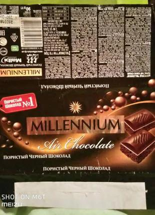 Обертки от шоколада Милленниум