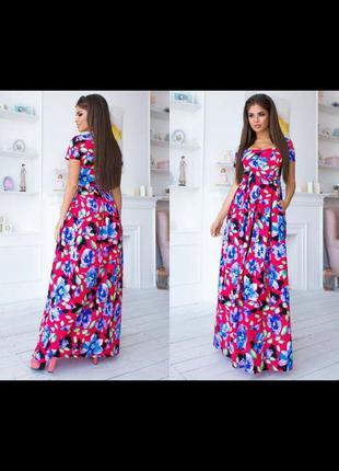 Плаття платье в пол нарядное