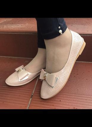 Кожанные туфли слипоны балетки кожа
