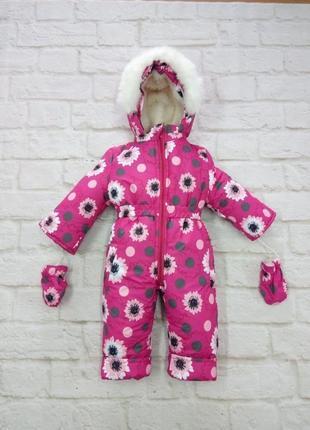 Красивый качественный новый зимний комбинезон для девочки овчи...
