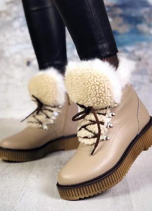 Базовые зимние кожаные ботинки с меховом опушкой на шнурках