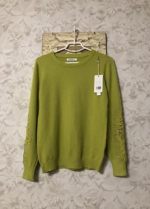 Яркий свитер с ажурным рукавом, новый!
