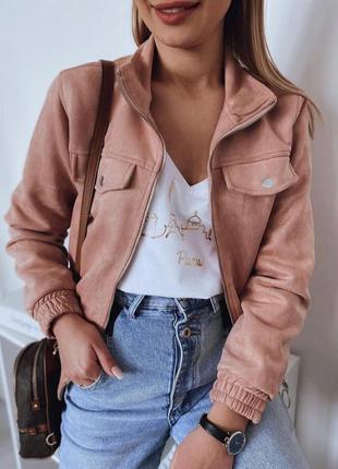 Куртка замша стильная модная весна осень