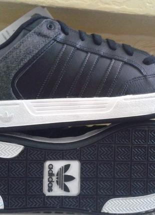Кроссовки adidas originals varial eqt support ultra boost jogg...