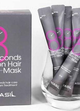 Экспресс-маска для волос 8 мл. - masil 8 seconds salon hair mask