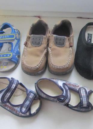 Набор обуви для мальчика, размер 24,25