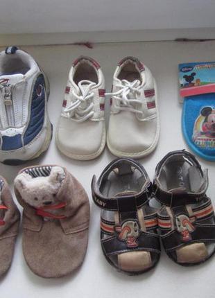 Набор обуви для девочки размер 13