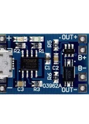 TP4056 контроллер заряда, заряда- розряда Li-ion, Li-po аккуму...