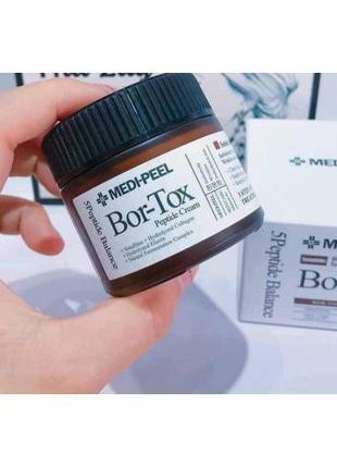 Лифтинг-крем MEDI-PEEL Bor-Tox Peptide Cream 50 мл