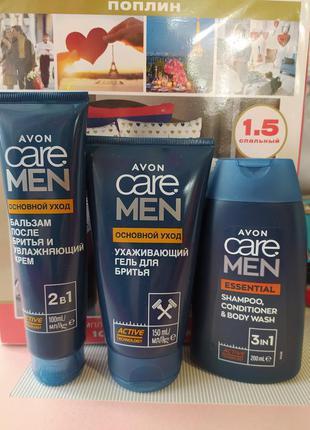 """Набір """"основний догляд"""" avon care men"""