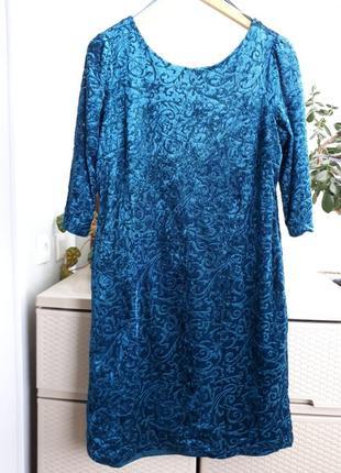 Вечернее бархатное платье миди цвета морской волны голубое вел...