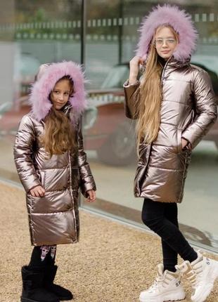 Детская зимняя куртка пальто плащевка голограмма силикон и флис