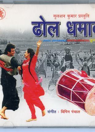 Gulshan Kumar Presents Dhol Dhamaka Виртуозные Барабаны Пенджаба