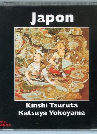 Japon Kinshi Tsuruta Katsuya Yokoyama Изумительная музыка