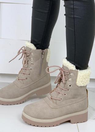 Зимние пудровые ботинки с опушкой,зимние тимберленды пудрового...