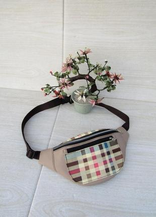 """Напоясная сумка handmade """"бежевая клетка"""""""