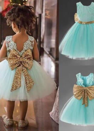 Платье фатин сетка нарядное шикарное кружево паетки