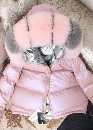 Женские куртки с натуральным мехом песца