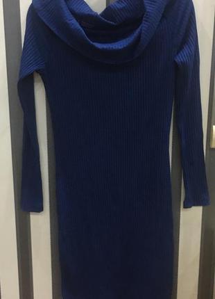 Платье красивого небесно-синего цвета!
