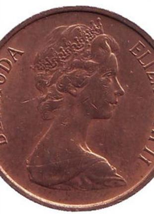 Поросенок. Монета 1 цент, 1981 год, Бермудские острова. (В)