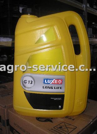 Антифриз LUXE LONG LIFE 5кг (желтый)