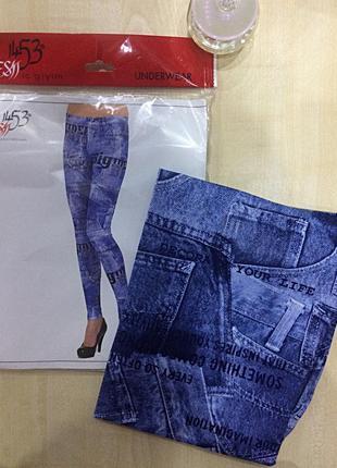 Лосины под джинс турецкой фирмы!