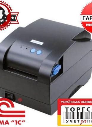 Принтер этикеток Xprinter XP-365B (штрих кодов) и чеков ОРИГИНАЛ