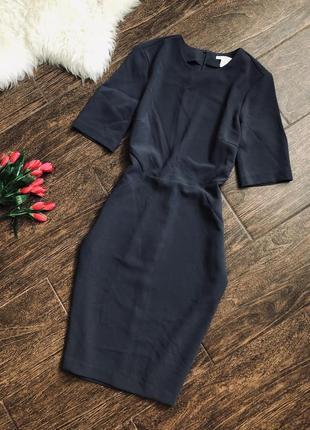 Платье с очень красивой спинкой