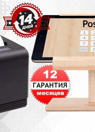 Чековый принтер для Poster Xprinter Q200II USB 80мм