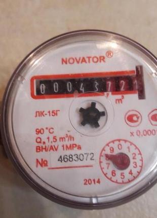 "Счетчики воды ""Novator"""