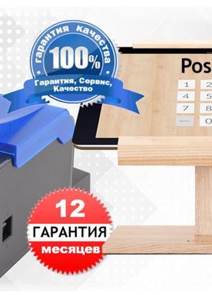 Чековый принтер для Poster Xprinter C300H LAN USB COM обрез чека