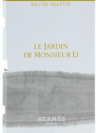 Hermes le jardin de monsieur li, edt, пробник, оригинал.