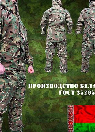 Костюм Горка 5 Мультикам (МТП) для охоты, рыбалки и военных