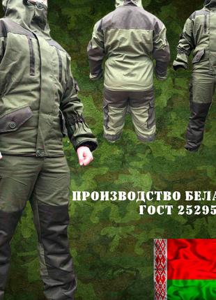 Костюм Горка 5 Палатка Олива Хаки
