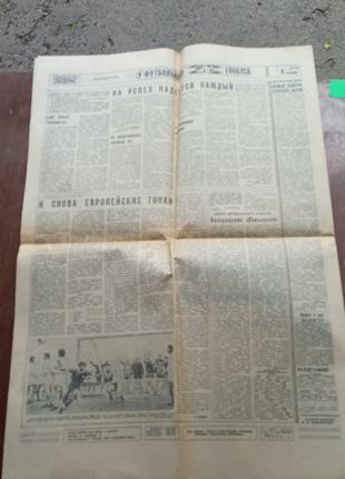 Старые газеты СССР. 50-80 годы.