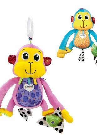 Подвесная игрушка обезьянка (обезьяна) lamaze