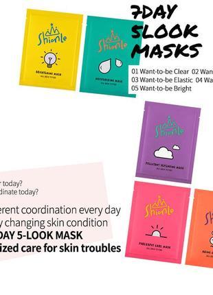 Тканевая маска для лица корейская косметика