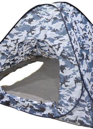 Палатка зимняя Белая ночь (200*200*125см.)
