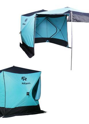 """Палатка """"Fishing ROI"""" Antares Куб зимняя с поднимающейся стенк..."""