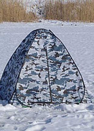 Палатка зимняя автомат Белый камуфляж 2х2м