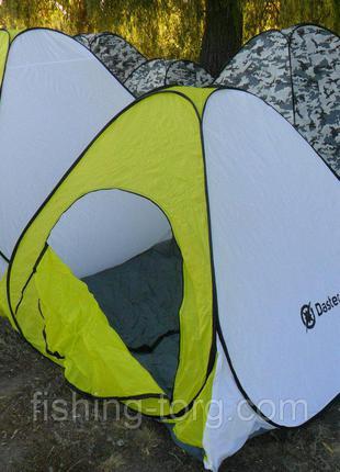 Палатка зимняя DASTER 200*200*135